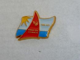 Pin's GPA ASSURANCES - Banques