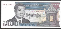 """2000  Riels  """"CAMBODGE""""  1992       UNC     Ro41 - Cambodge"""