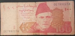 RS - Pakistan 1 Rupee Banknote 2006 #DE7892234 - Pakistan