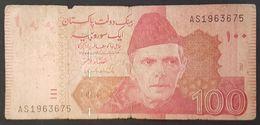 RS - Pakistan 1 Rupee Banknote 2007 #AS1963675 - Pakistan