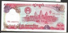 "500  Riels  ""CAMBODGE""       SUP     Ro40 - Cambodge"