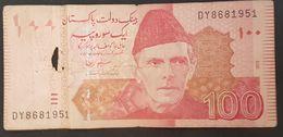 RS - Pakistan 1 Rupee Banknote 2010 #DY8681951 - Pakistan