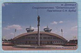 UKRAINE / 030 / Phonecard Ukrtelecom / Olympic Sports Complex. Monument To Sergei Bubka. Donetsk. 04/04 - Ukraine