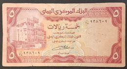 RS - Yemen 4 Riyals Banknote #B/25 938609 - Jemen