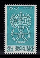 Cote Des Somalis - YV 304 N** Paludisme Cote 8+ Euros - Côte Française Des Somalis (1894-1967)