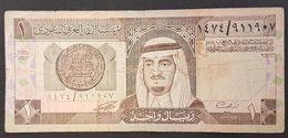 RS - Saudi Arabia 1 Riyal Banknote #1474/911907 King Fahed - Saudi-Arabien