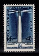 Cote Des Somalis - YV 286 N** Phare De Ras-Bir Cote 3,25 Euros - Côte Française Des Somalis (1894-1967)