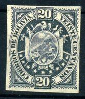 Bolivia Nº 43s. Año 1894 - Bolivia