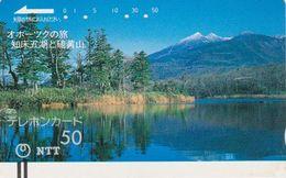 Télécarte Ancienne JAPON / NTT 430-024 - ARCTIQUE / OKHOTSK - ARCTIC JAPAN Front Bar Phonecard / TBE - Balken TK - Montagnes