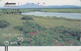 Télécarte Ancienne JAPON / NTT 430-025 - ARCTIQUE / OKHOTSK - ARCTIC JAPAN Front Bar Phonecard / TBE - Balken TK - Gebirgslandschaften