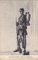 VIL20- PARIS  MUSEE DE L'ARMEE SALLE DES UNIFORMES    SERGENT DE LA GARDE MOBILE DE LA MEURTHE 1870 CLICHE RARE - Uniforms