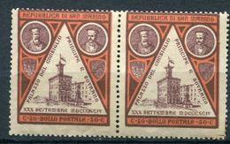 Repubblica Di San Marino - 1894 - Palazzo Del Governo - 50 Cent. ** - Saint-Marin