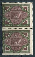 Repubblica Di San Marino - 1894 - Palazzo Del Governo - 1 Lira ** - Saint-Marin