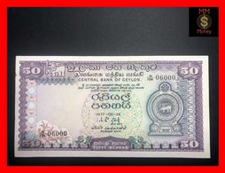 Ceylon - Sri Lanka  50 Rupees  26.8.1977  P. 81 Spot  Fancy Serial 06000  UNC- - Sri Lanka