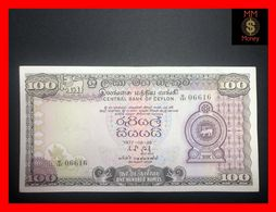Ceylon - Sri Lanka  100 Rupees  26.8.1977  P. 82  XF - Sri Lanka