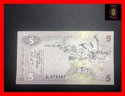Ceylon - Sri Lanka  5 Rupees  26.3.1979  P. 84  AU - Sri Lanka