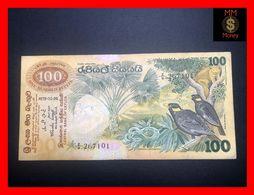 Ceylon - Sri Lanka  100 Rupees  26.3.1979  P. 88 Graffiti  VF - Sri Lanka