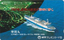 Télécarte JAPON / NTT 430-074 A ** ONE PUNCH ** - BATEAU - FERRY SHIP JAPAN Phonecard  / A - SCHIFF TK - Bateaux