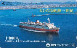 Télécarte JAPON / NTT 430-075 A - BATEAU - FERRY SHIP JAPAN Phonecard  / A - SCHIFF TK - Bateaux