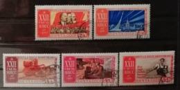 URSS 1961 / Yvert N°2458-2462 / Used - 1923-1991 UdSSR