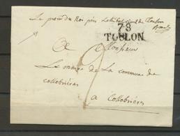 1814 Lettre En Franchise 78 TOULON Le Procureur Du Roi … VAR(78) X3436 - Postmark Collection (Covers)