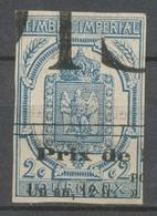 Timbre France JOURNAUX, 2c. Bleu ND Obl. Typo, SUP X3964 - Periódicos
