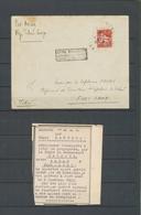1934 Env. ALGERIE/AEF Par DAGNAUX, Cachet Transport Propagande, TB X4862 - Collections