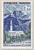 Série Touristique. Massif Du Grand Bénard Et église De Cilaos, à La Réunion  1f. Violet, Vert Et Bleu Y1241 - Ungebraucht
