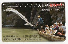 TELECARTE JAPON PECHE - Telefonkarten