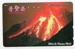 TELECARTE JAPON VOLCAN UNZEN NAGASAKI - Vulkanen