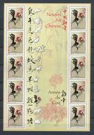 2005 France Bloc Feuillet N°3749 Année Lunaire Chinoise Du Coq YB3749 - Mint/Hinged