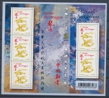 2012 France Bloc Feuillet N°F4631 Année Lunaire Chinoise Du Dragon YB4631 - Ongebruikt