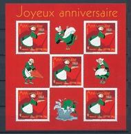 2005 France Bloc Feuillet N°83 Timbre Bande Dessinée Centenaire De Bécassine Neuf Luxe ** YB83 - Nuevos
