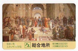 TELECARTE JAPON PEINTURE RAPHAEL L'ECOLE D'ATHENES - Malerei