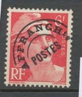 Préoblitérés N°100 6 F. Rose Carminé ZP100 - Préoblitérés