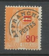 Préoblitérés N°74 80c. Sur 1 F. Orange Type Paix ZP74 - Préoblitérés