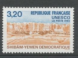 Service N°103 UNESCO Shibam - Yémen Du Sud 3f20 Bleu, Bleu Clair, Brun-roux ZS103 - Neufs