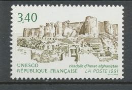 Service N°109 UNESCO Citadelle D' Herat  - Afghanistan 3f40 Vert, Brun-olive, Brun ZS109 - Neufs