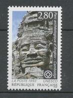 Service N°110 UNESCO Parc Archéologique D' Angkor  - Cambodge 2f80 ZS110 - Neufs