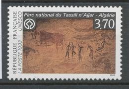 Service N°111 UNESCO Parc National Du Tassili N' Ajjer  - Algérie 3f70 ZS111 - Neufs