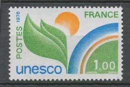 Service N°51 UNESCO 1 F. Vert-jaune, Bleu Et Orange ZS51 - Neufs