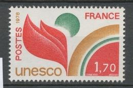 Service N°57 UNESCO 1 F. 70 Rouge, Vert-bleu Et Brun-rouge ZS57 - Neufs