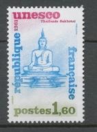 Service N°69 UNESCO Sukhotaï - Thaïlande 1f 60 ZS69 - Neufs