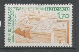 Service N°79 UNESCO Eglise Lalibela-Ethiopie 1f70 ZS79 - Neufs