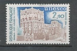 Service N°80 UNESCO Sanaa - République Arabe Du Yémen 2f10 ZS80 - Neufs