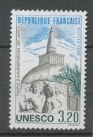 Service N°90 UNESCO Temple D' Anuradhapura - Sri Lanka  3f20 Bleu, Vert, Brun ZS90 - Neufs