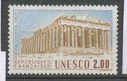 Service N°98 UNESCO Acropole D' Athènes - Grèce 2f Bleu, Beige, Brun ZS98 - Neufs