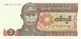 Myanmar ( Old Burma ) - 1 Kyat - ND ( 1990 ) - Unc. - Pick 67 - Serie SW - Myanmar