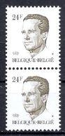 BELGIE * Nr 2209 P5 * Postfris Xx * LICHT GROENE GOM - 1981-1990 Velghe