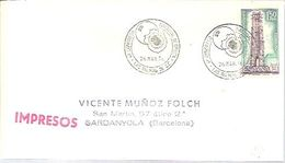 MATASELLOS 1976 LAS PALMAS  DE GRAN CANARIA - 1931-Hoy: 2ª República - ... Juan Carlos I